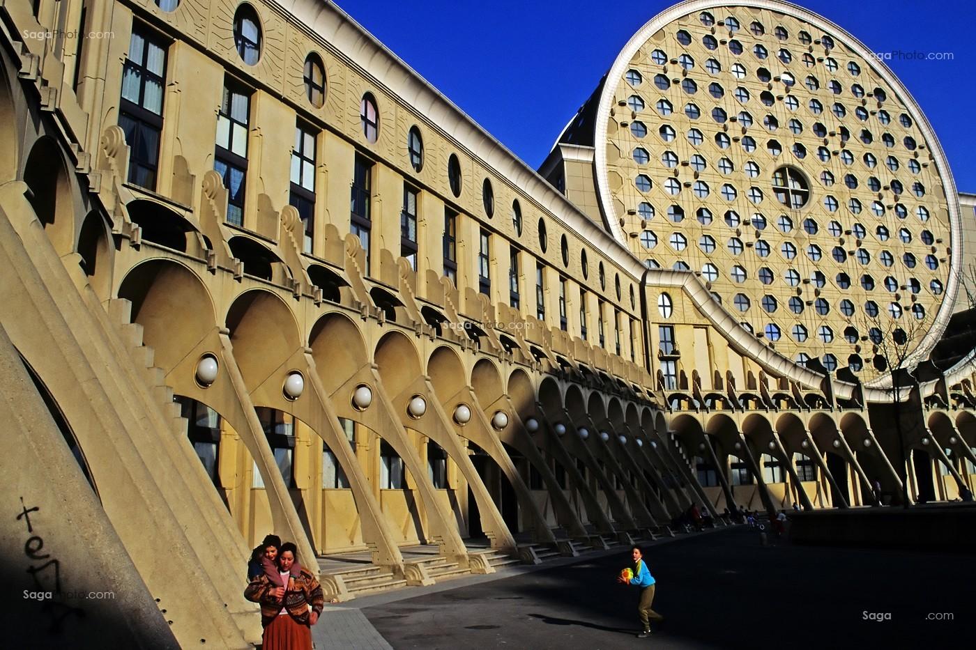 Photo de le camembert manolo nunez ville nouvelle noisy for Immeuble camembert noisy le grand