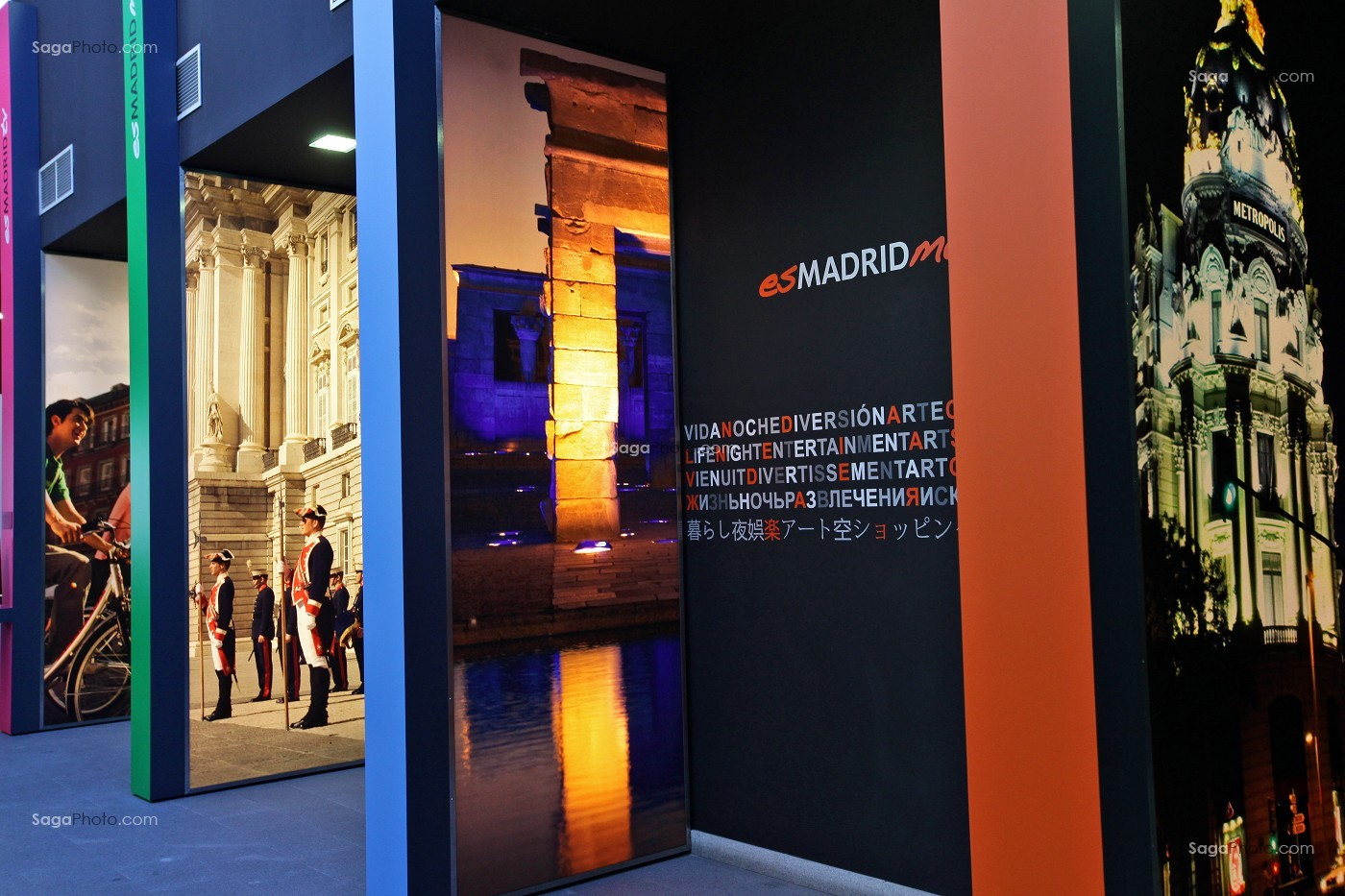 Photo de office de tourisme plaza mayor madrid espagne - Office de tourisme espagne ...